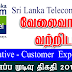 Vacancy In Sri Lanka Telecom Mobitel    Post Of - Executive - Customer  Experience