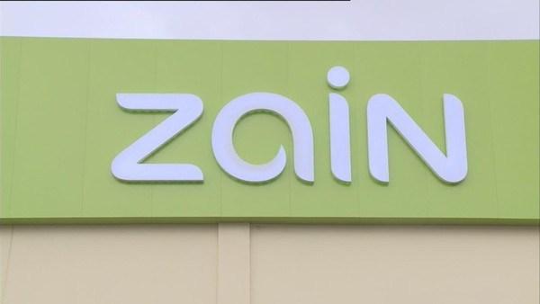 وظائف خالية فى شركة زين السعودية عام 2020
