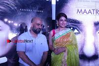 Bollywood Actress Raveena Tandon in Transparent Green Saree at Trailer Launch Of Film Maatr  0034.JPG