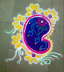 Simple and Easy Rangoli Designs For Diwali