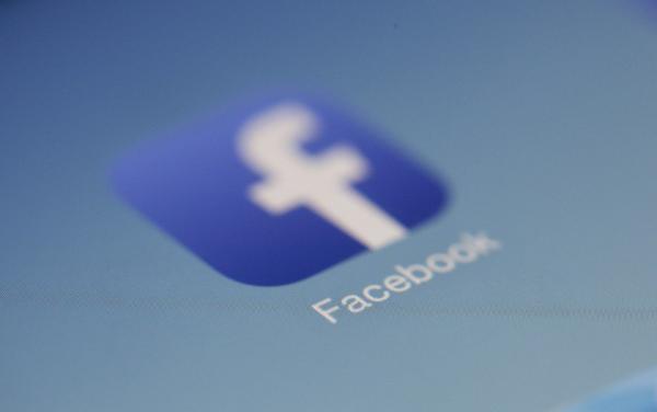 موقع جديد من فيسبوك يجيب عن أسئلتك!