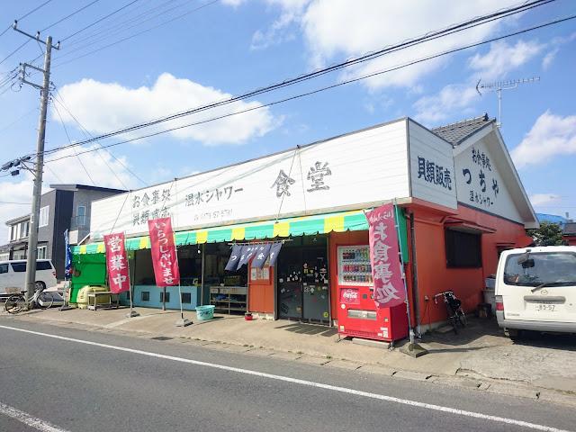 飯岡萩園海水浴場  つちや食堂