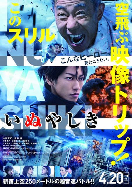Poster Movie Live action Inuyashiki / いぬやしき