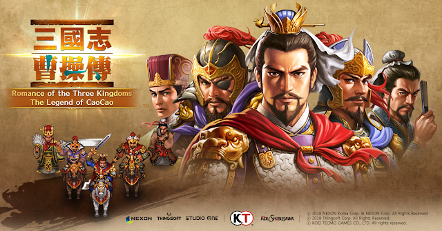 Romance of the Three Kingdoms : The Legend of Cao Cao