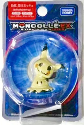Mimikyu figure Takara Tomy Monster Collection MONCOLLE EX EMC series