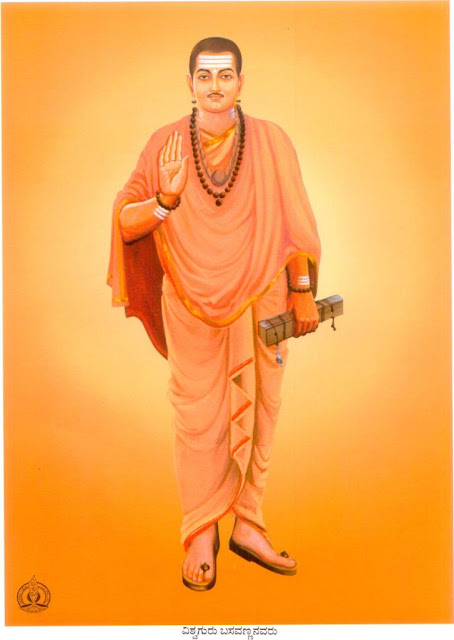 Find the perfect Basava Jayanthi stock photos and editorial news pictures from Getty Images. Download premium images you can't get anywhere else, Save as PDFPrint this Page Basava Jayanthi marks the birthday of Basavanna, the 12th-century poet-philosopher, and the founding saint of the Lingayat religion. It is celebrated with much pomp and gaiety all over south India, majorly in Karnataka, Maharashtra and Andhra Pradesh