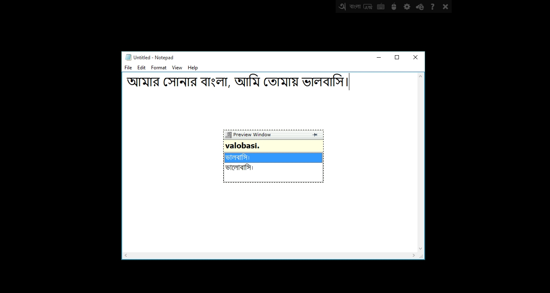 4b0bcc8282a Bangla Unicode Typing Software Download | Avro keyboard - IDB Software