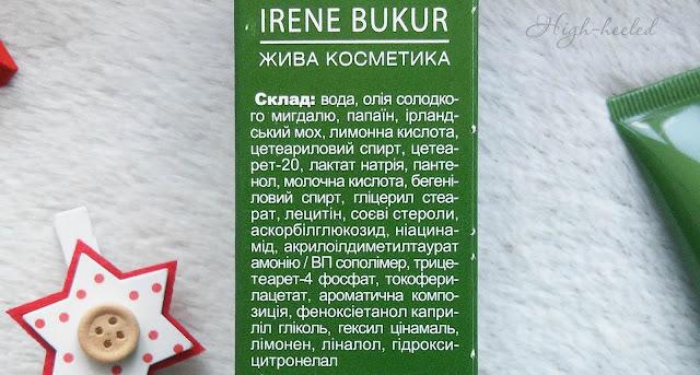 """Irene Bukur - маска-интенсив  для лица """"Энзимная"""""""