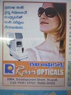 ravi opticals tirupati;