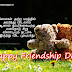 Friendship Day Images In Tamil | Friendship Day Kavithaigal