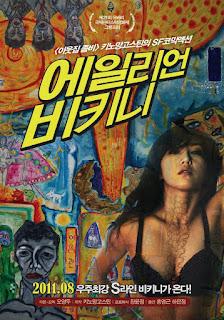 Film Invasion of Alien Bikini (2011) Full Movie