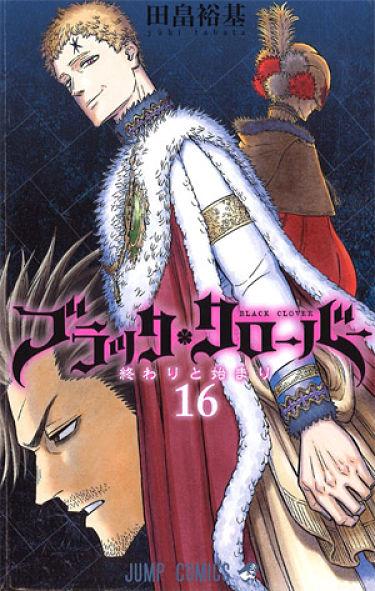 Ver Descargar Black Clover manga Tomo 16