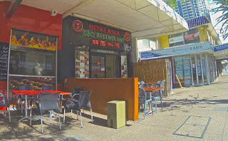 Koreana BBQ Restaurant Surfers Paradise