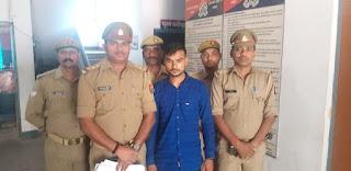 Jaunpur News :  इनामिया बदमाश तमंचा के साथ गिरफ्तार | #NayaSabera