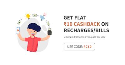 FreeCharge Cashback Offer - Get Rs.10 Cashback on Rs.15 Recharge