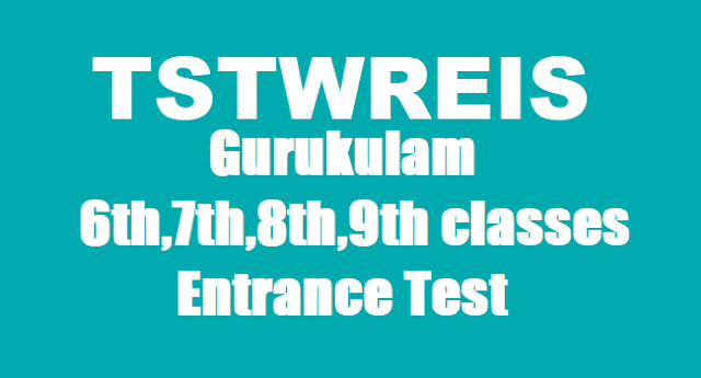 TS Tribal welfare, TSTWREIS gurukulam entrance test, 6th 7th 8th 9th classes admission test