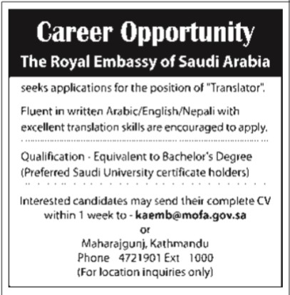 Jobs Vacancy For Nepali In The Royal Embassy of Saudi Arabia