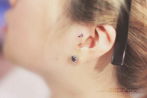 Nota De Música De Ouvido Tatuagem