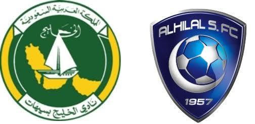 نتيجة مباراة الهلال والخليج 4-0 اليوم 16-2-2017 في دوري جميل السعودي