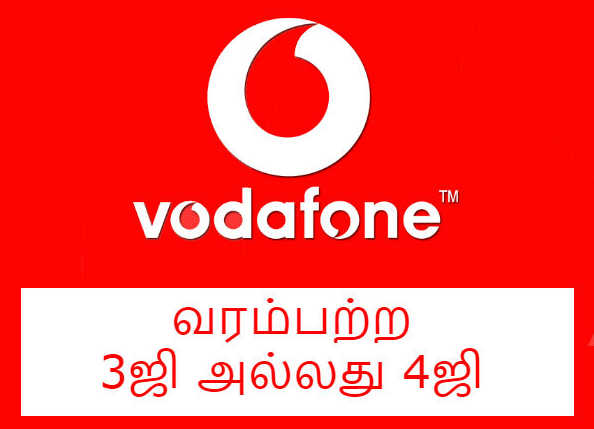 vodafone offer tamil guide