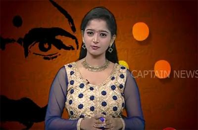 Tamil Mutram 29-11-2016
