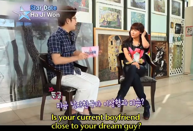 Ha Jiwon is your current boyfriend close to your dream guy?