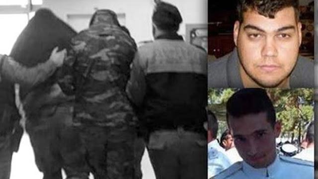 Συντονιστική Επιτροπή Δικηγορικών Συλλόγων Ελλάδος: Ανησυχητικό ότι οι δυο στρατιωτικοί κρατούνται χωρίς απαγγελία κατηγορίας