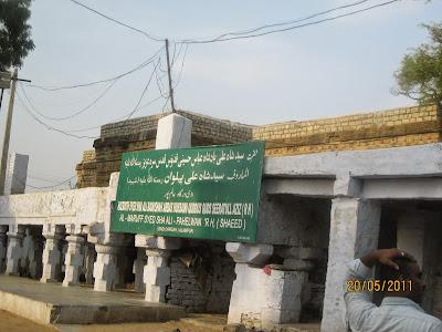 alampur jogulamba temple photos