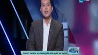 برنامج قصر الكلام حلقة الجمعه 9-12-2016