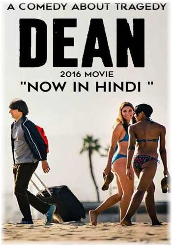 Dean 2016 HDRip 720p Dual Audio Hindi Dubbed