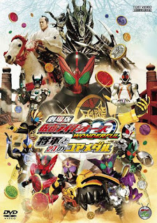 Kamen Rider OOO Wonderful: The Shogun and the 21 Core Medals MP4 Subtitle Indonesia