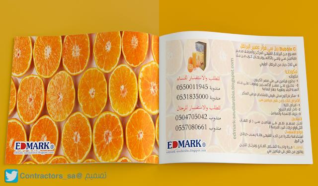 اسعار منتجات شركة ادمارك %D9%81%D9%8A%D8%AA%D