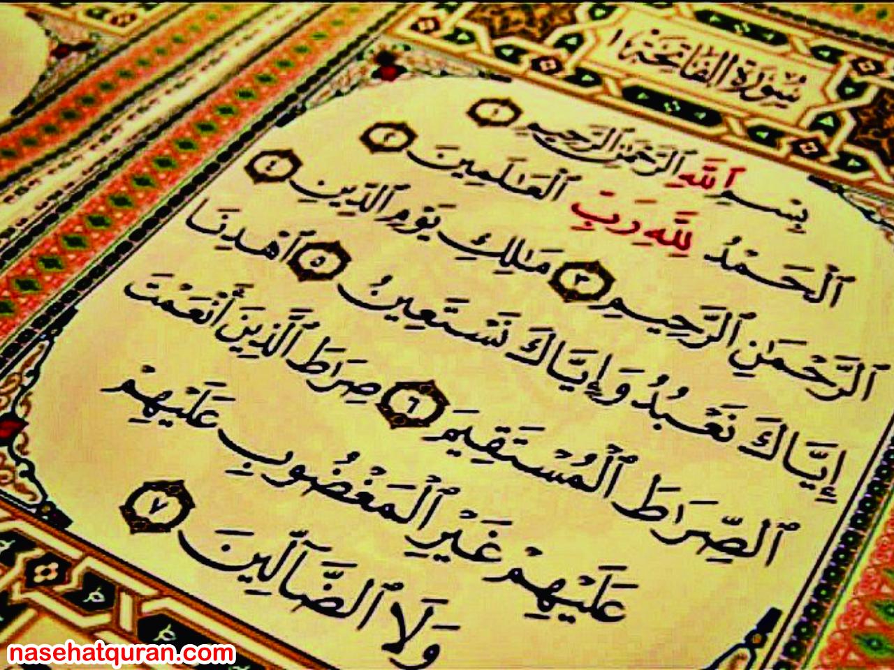 Tafsir Surat Al Fatihah Ayat 1 7 Nasehat Quran