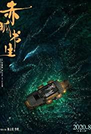 Tiên Xinh Xích Hồ