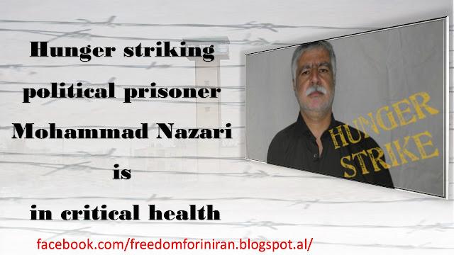 Political prisoner Mohammad Nazari