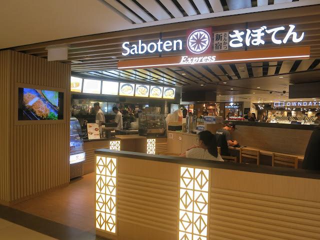 Saboten Express