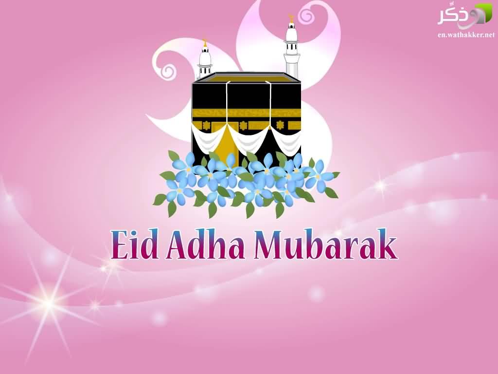 Eid-Al-Adha-2017-Mubarak