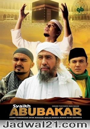 Film SYAIKH ABUBAKAR 2017