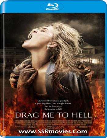 Drag Me to Hell (2009) English BluRay 720p