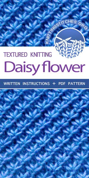 KnittingStitches -- The Art of Knitting, knit Daisy flower stitch #knittingstitches #knitpurl