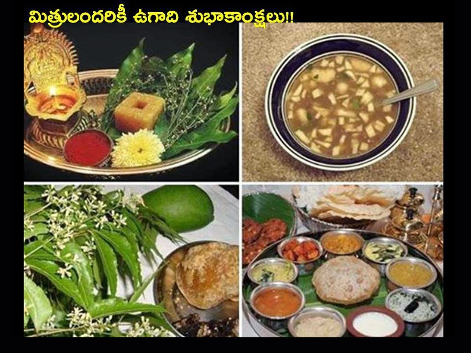 Telugu Langauge Nice and Cool 2015 Happy Ugadi and Telug uNew Year Quotes and Wisghes Online, Top Telugu Quotes on Ugadi. Best Ugadi 2015 Quotes and Messages in Telugu Font Online. Ugadi Telugu Kavithalu. Best Ugadi Telugu Images.