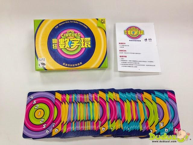 Super Circles 瘋狂數字環 - 開箱圖