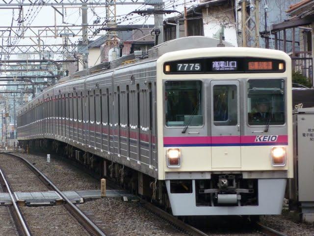 京王電鉄 準特急 高尾山口行き1 7000系LED