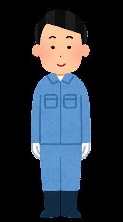 手袋を付けた作業員のイラスト(男性)