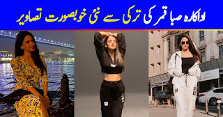 Saba Qamar Beautiful Pictures from Turkey