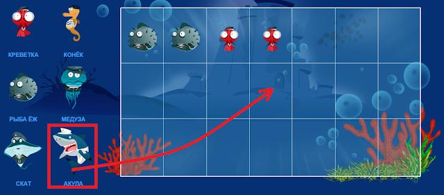 scramblefish.com mmgp