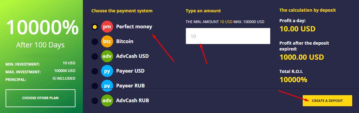 Регистрация в Cryptounity 4