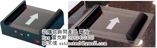 上退磁機嵌入式安裝或放置於桌上