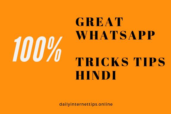 Great Whatsapp Tricks Tips Hindi
