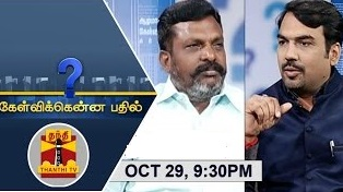 Kelvikkenna Bathil 29-10-2016 Exclusive Interview with Thol. Thirumavalavan, VCK Chief